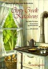 Cross Creek Kitchens: Seasonal Recipes and Reflections - Sally Morrison, Kate Barnes