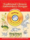 Traditional Chinese Embroidery Designs CD-ROM and Book - Dover Publications Inc.