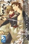 Shinobu Kokoro: Hidden Heart (v. 1) - Temari Matsumoto