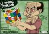 La Divina Oquedad - Rodrigo Terranova