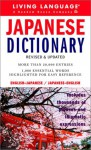Japanese Dictionary - Living Language
