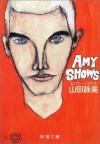 エイミー・ショウズ [Eimī Shōzu] =Amy Shows - Eimi Yamada
