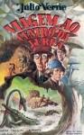 Viagem ao Centro da Terra - Jules Verne, Lídia Jorge