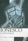 Ο μοναχικός - Eugène Ionesco, Χρύσα Τσαλικίδου