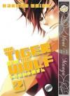 Mr. Tiger and Mr. Wolf (volume 2) - Ahiru Haruno
