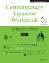 Contemporary Japanese: An Introductory Workbook for Students of Japanese (Tuttle Language Library) - Eriko Sato