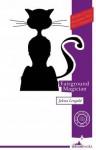 Fairground Magician - Jelena Lengold, Celia Hawkesworth