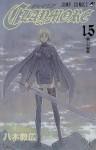 Claymore: Genesis of War (Claymore, #15) - Norihiro Yagi