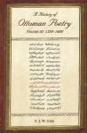 A History of Ottoman Poetry Volume III: 1520-1600 - Elias John Wilkinson Gibb, Edward Granville Browne