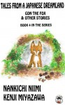 Gon the Fox & Other Stories (Tales from a Japanese Dreamland: Book 4) - Nankichi Niimi, Kenji Miyazawa, Paul Quirk