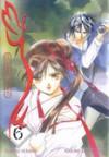 Vampire Princess Miyu, Volume 6 - Narumi Kakinouchi, Toshiki Hirano