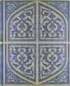 Journal: Persian Splendor Journal - NOT A BOOK