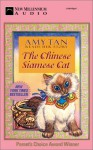 The Chinese Siamese Cat (Audio) - Amy Tan, Gretchen Schields