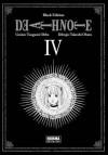 Death Note: Black Edition, Volumen 4 (Death Note: Black Edition #4) - Tsugumi Ohba