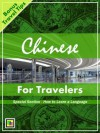 Chinese for Travelers (Languages for Travelers) - Double Pixel Publications
