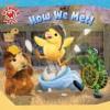 How We Met! (Wonder Pets! (8x8)) - Billy Lopez