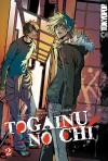 Togainu no Chi Volume 2 - Suguro Chayamachi