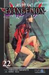 Evangelion #22 - Yoshiyuki Sadamoto, Gainax, Agustín Gómez Sanz