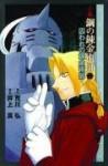 Fullmetal Alchemist: The Abducted Alchemist - Makoto Inoue, Hiromu Arakawa, Alexander O. Smith, Rich Amtower