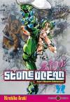 Jojo's Bizarre Adventure: Stone Ocean, Tome 7 (Stone Ocean #7) - Hirohiko Araki, 荒木 飛呂彦