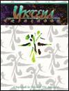 Uktena Tribebook (Werewolf: The Apocalypse) - Jackie Cassada, Nicky Rea