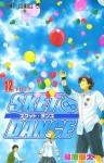 Sket Dance, Vol. 12 - Kenta Shinohara