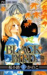 Black Bird, Vol. 17 - Kanoko Sakurakouji