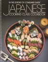 Japanese Cooking Class Cookbook - Consumer Guide