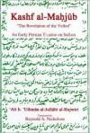 The Kashf Al-Mahjub (the Revelation of the Veiled) an Early Persian Treatise on Sufism ('Ali B. 'Uthman Al-Jullabi Al-Hujwiri) - Al-Hujwiri, Reynold Alleyne Nicholson