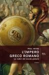 L'impero greco romano - Paul Veyne