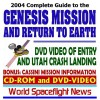 2004 Complete Guide To The Genesis Mission And Return To Earth: Including Dvd Video Of Capsule Entry And Utah Crash Landing (Cd Rom And Dvd) - World Spaceflight News