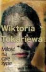 Miłość na całe życie - Victoria Tokareva, Irena Lewandowska
