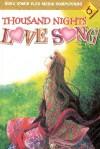 Thousand Nights Love Song Vol. 6 - Chieko Hara