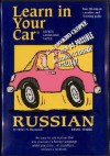 Learn in Your Car Russian Level Three [With Listening Guide] - Henry N. Raymond