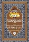 The Meaning and Explanation of the Glorious Qur'an (Vol 7) - Muhammad Saed Abdul-Rahman