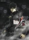 Fate/Zero(5) (角川コミックス・エース) (Japanese Edition) - 虚淵玄(ニトロプラス)/TYPE-MOON, 真じろう
