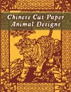 Chinese Cut-Paper Animal Designs (Dover Pictorial Archive) (Dover Pictorial Archives) - Dover Publications Inc.