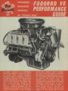 Ford V8 Performance Guide: The Stocker's Bible (Bill Carroll's performance engineering handbooks) - William Carroll