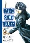 Darkside Blues - Hideyuki Kikuchi, Yuho Ashibe