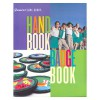 Junior Girl Scout Handbook and Badge Book (2 Book Set) - Girl Scouts of the U.S.A.