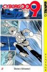 Cyborg 009, Volume 2 - Shotaro Ishinomori, Bryan Masumoto, Mike Wellman