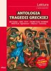 Antologia tragedii greckiej - Sofokles, Ajschylos