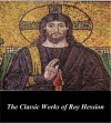 The Classic Works of Roy Hession: The Calvary Road and We Would See Jesus - Roy Hession, First Rate Publishers
