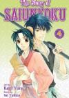 The Story of Saiunkoku tom 4 - Kairi Yura, Sai Yukino