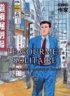 Le gourmet solitaire - Jirō Taniguchi, Masayuki Kusumi