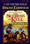 The Seeress of Kell - David Eddings