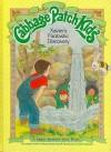 Xavier's Fantastic Discovery (Cabbage Patch Kids) - Roger Schlaifer, Susanne Schlaifer, Lucinda McQueen