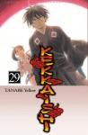 Kekkaishi Vol. 29 - Yellow Tanabe