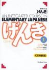 "Genkian Integrated Course In Elementary Japanese = Shokyū Nihongo ""Genki"" - Eri Banno"