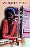 Λευκό χαμόγελο σε μαύρο φόντο - Zadie Smith, Ρένα Χατχούτ